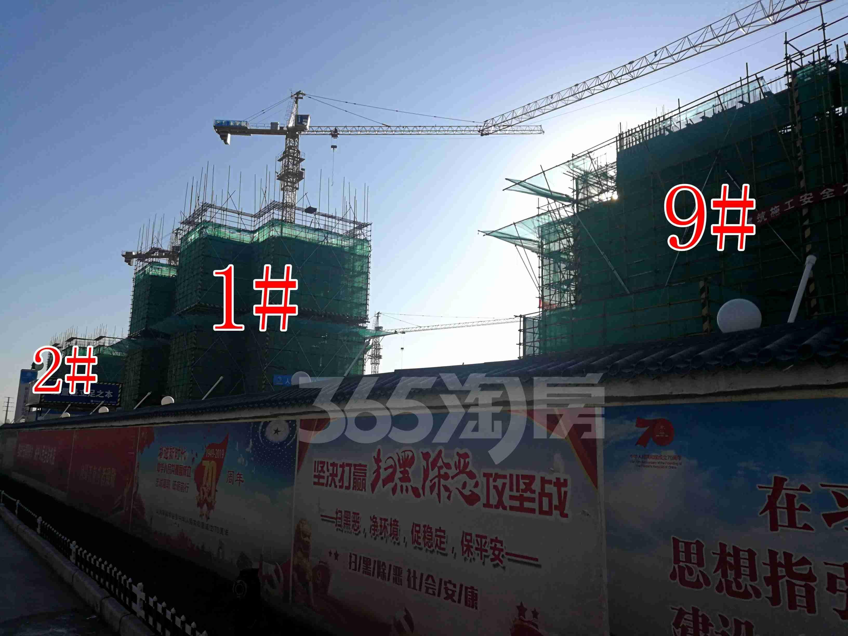 华润置地公元九里1、2、9#工地实景图(1.6)