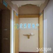 二街 新华新村 荟萃中学 轻轨站旁 稀 缺 多 层 三 房