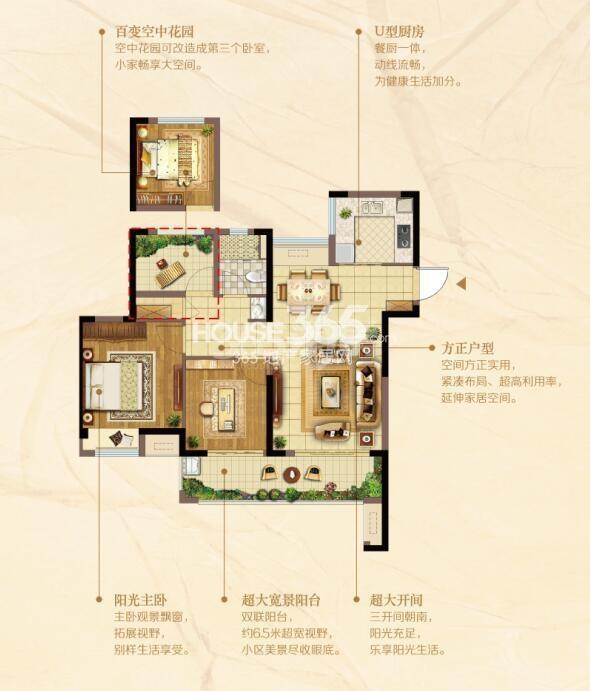G阔景高层90.33㎡三室两厅一卫