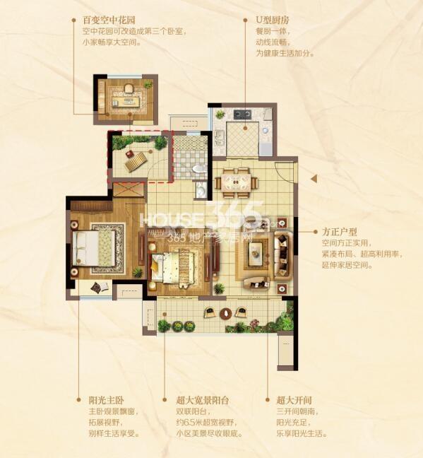 H阔景高层93.61㎡三室两厅一卫
