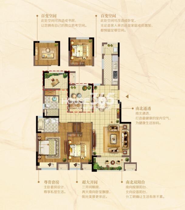 C稀缺小高115.56㎡四室两厅两卫