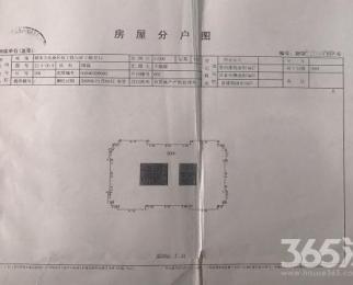 政务区天鹅湖,万达广场旁,总商会大厦,单价七千多,亏本出售