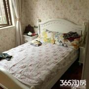 长江湾1号 三室两厅+精装+29中学区房
