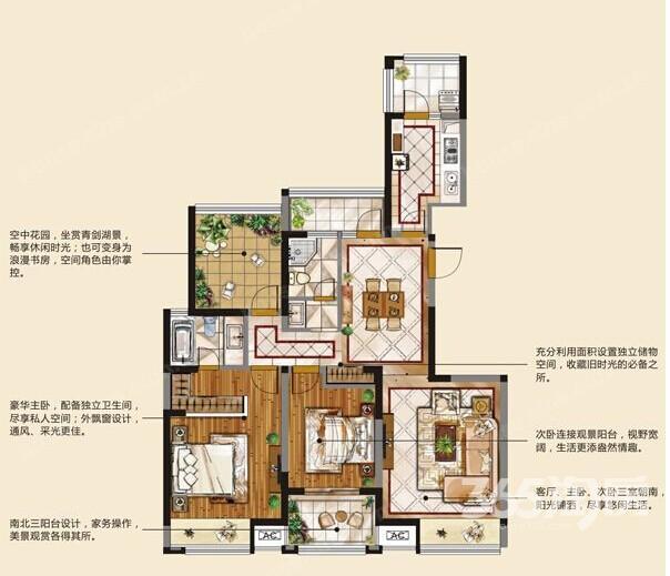 沁水朗庭3室2厅2卫119.7㎡2013年满两年产权房精装