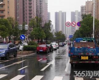 花港幸福城整租分租核心位置主干道公交站旁