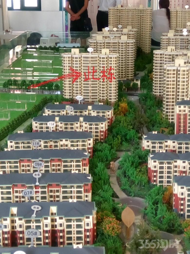 宇业东方红郡2室2厅1卫93.5平米2015年产权房毛坯
