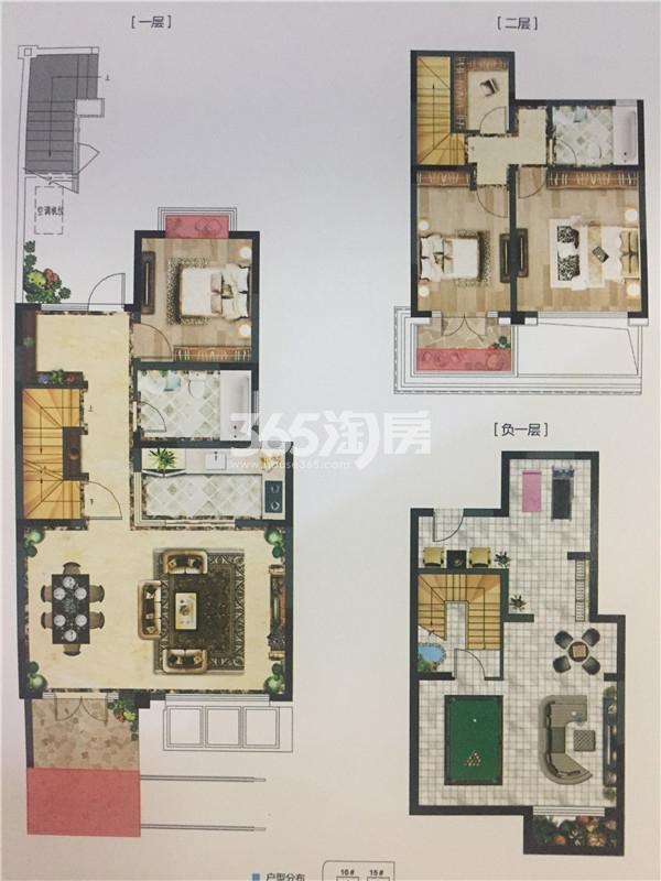 荣耀府192/208㎡三房两厅两卫叠墅户型图