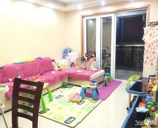 天润城14街区 三号线500米 精装通透两房 满五年无税 名校急售