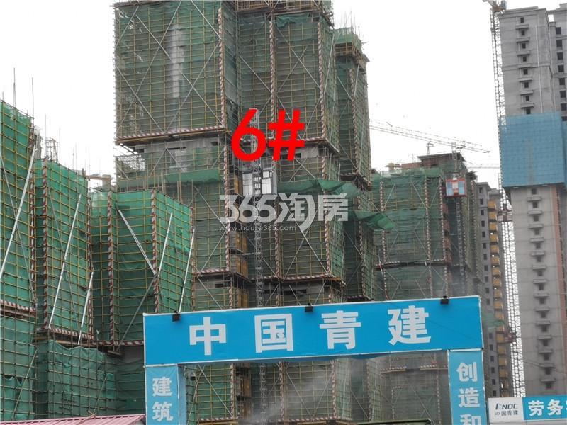中骏云景台在建6#楼实景图(9.25)
