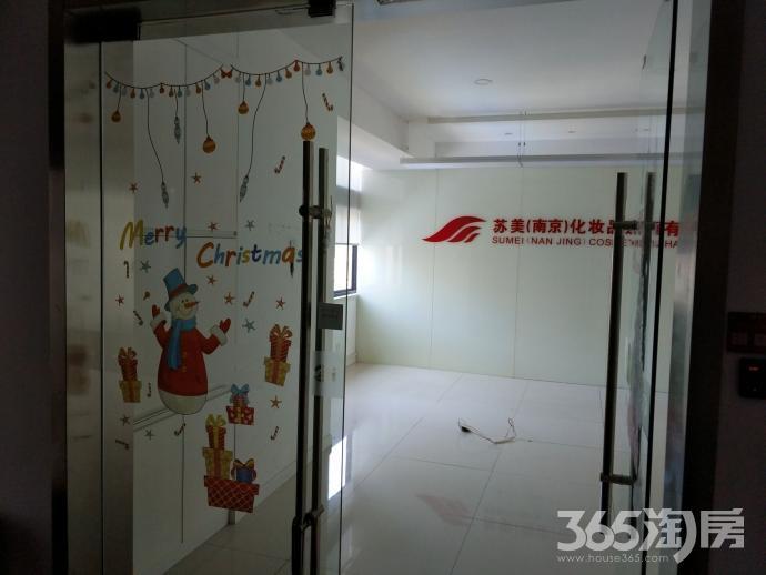 玄武区后宰门南京金融科技园租房