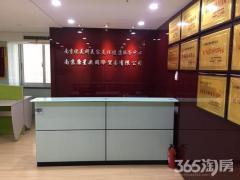 CFC长发中心172�O可注册公司整租精装有办公家具