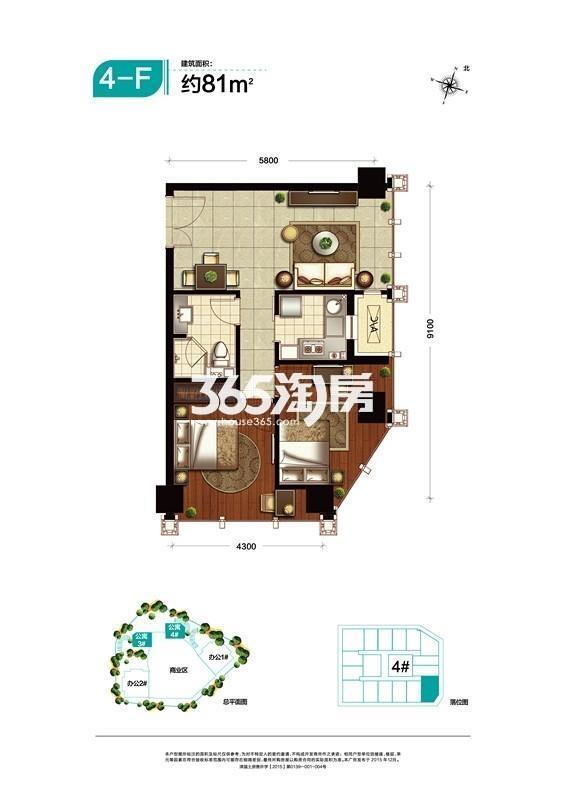 4-F户型 2室2厅1卫 约81平米