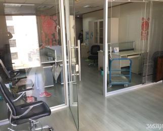 新街口大行宫地铁口 稀缺户型 90平面 家具齐全 办公精装
