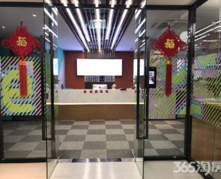 建邺信安大厦 高规格精装工位 紧邻中胜站 全方位企业服务