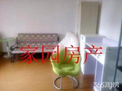 波尔卡SOHO+单身公寓+<font color=red>家电齐全</font>+拎包入住