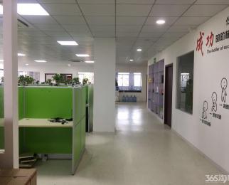 福田电子商务产业园精装修地段超好底价急租看房随时