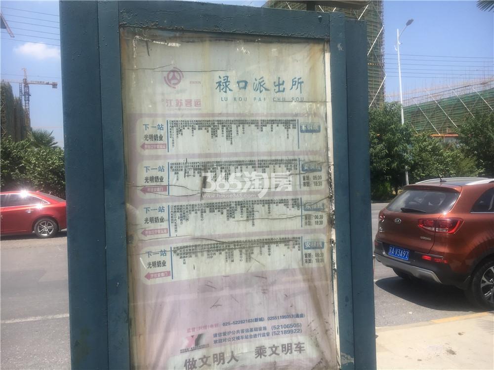 翠屏城周边公交站台(8.16)