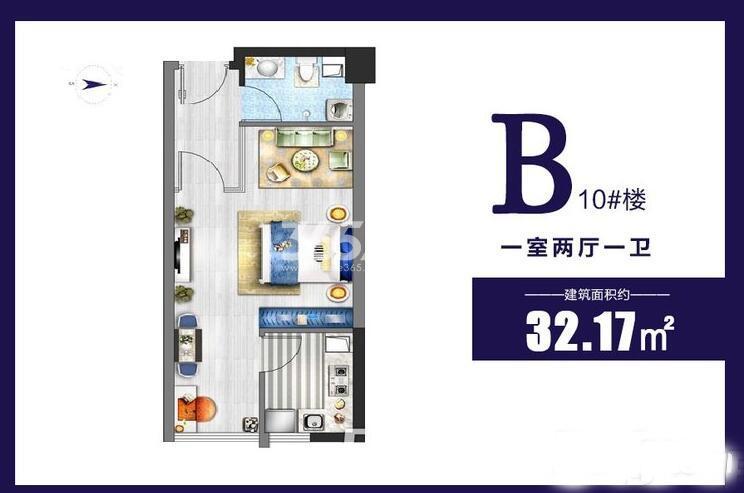 立丰城市生活广场10号楼B户型1室2厅1卫1厨32.17㎡
