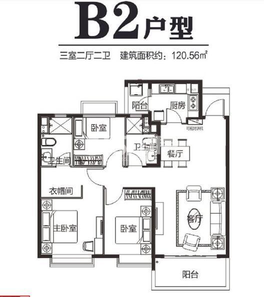 西安恒大雅苑B2三室两厅两卫120.56平