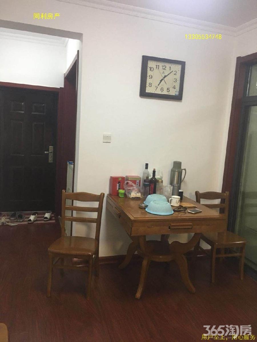 儒林西苑 挑高客厅 宽敞大气3 精装修 提包入住