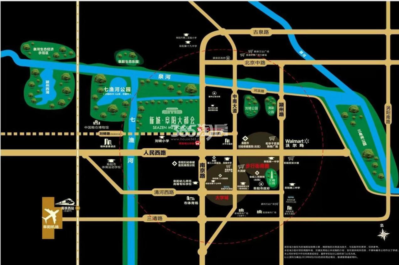 新城·公园大都会交通图