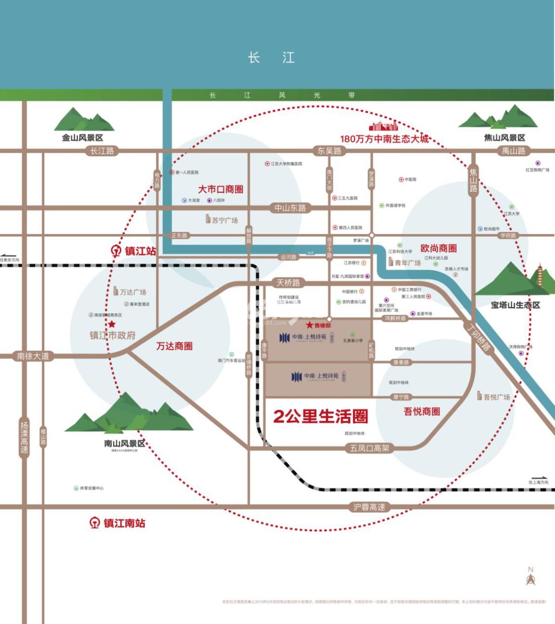 中南上悦诗苑交通图