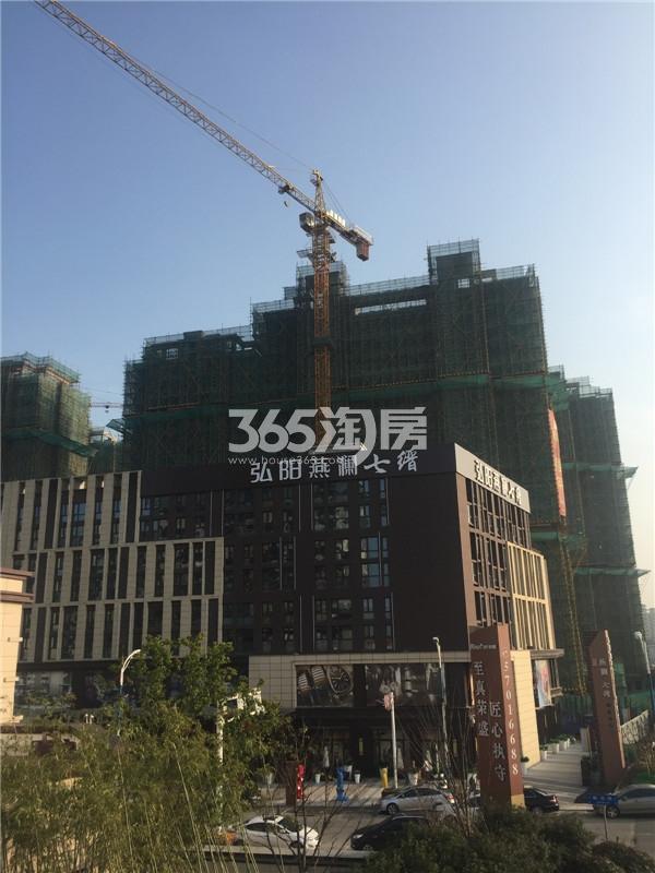 弘阳燕澜七缙售楼处(3.29)