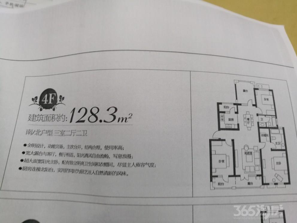 加州玫瑰园3室2厅2卫128.3平米2013年产权房毛坯