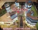 浙江博地影秀城3室2厅2卫46�O2008年满两年产权房精装