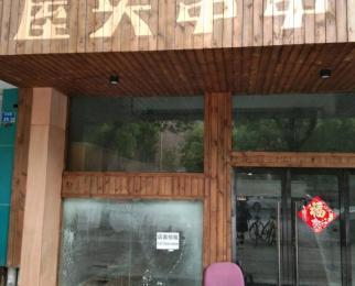 秦淮区 夫子庙地铁口 钞库街 连家店出售