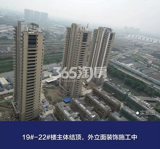 新城香悦公馆19-22#施工实景图 2018年5月摄