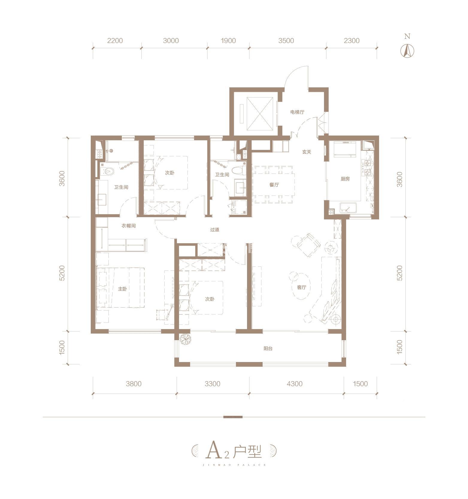长安金茂府A2三室两厅146㎡户型图