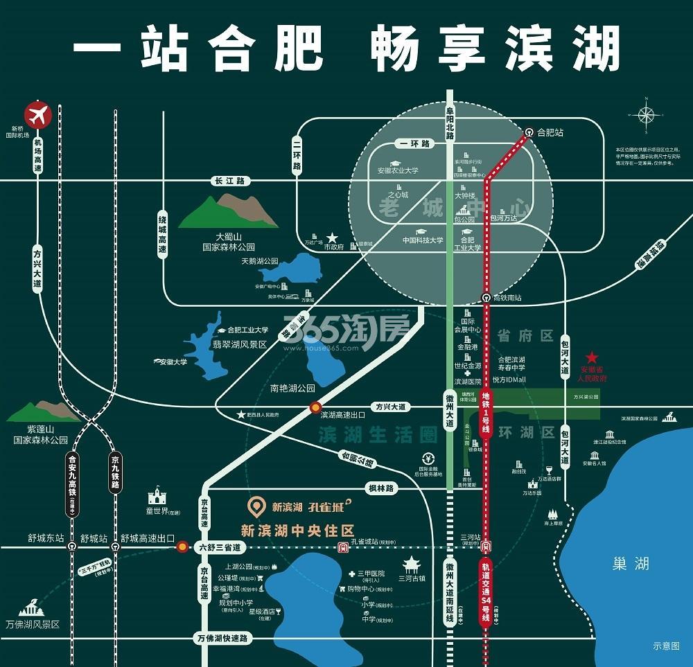 新滨湖孔雀城交通图
