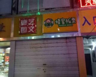 紫晶城30平米整租精装