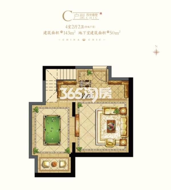 平江风华C户型地下室 下叠143平 地下室50平 4室2厅2卫