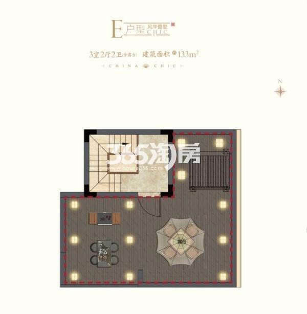 平江风华E户型顶层露台 上叠133平 3室2厅2卫