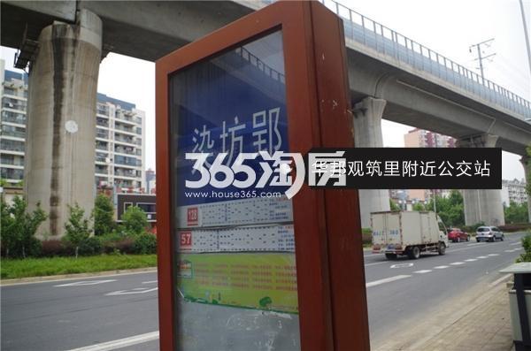 华邦观筑里附近公交站(2017.9.4)