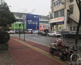 上元大街商铺200平米整租精装