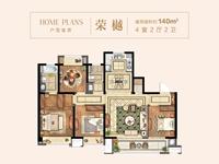 银城东樾府建筑面积约140平户型图
