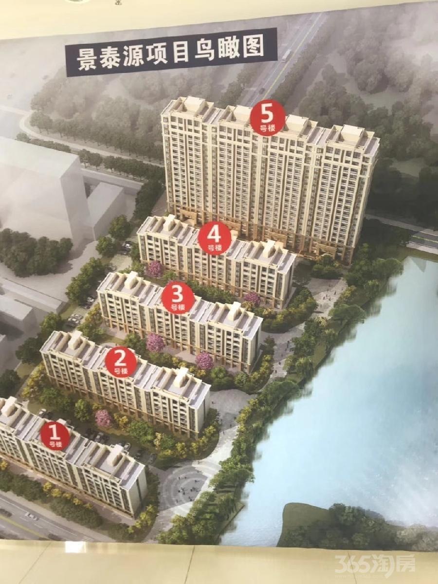 景泰源3室2厅2卫124.53平米2018年产权房毛坯