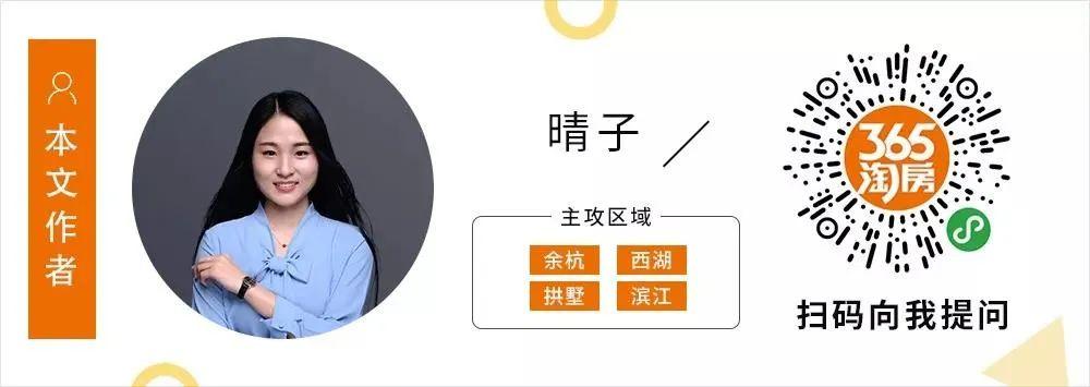新、二手房价差8千8、5千9、2千2!杭州最新热门