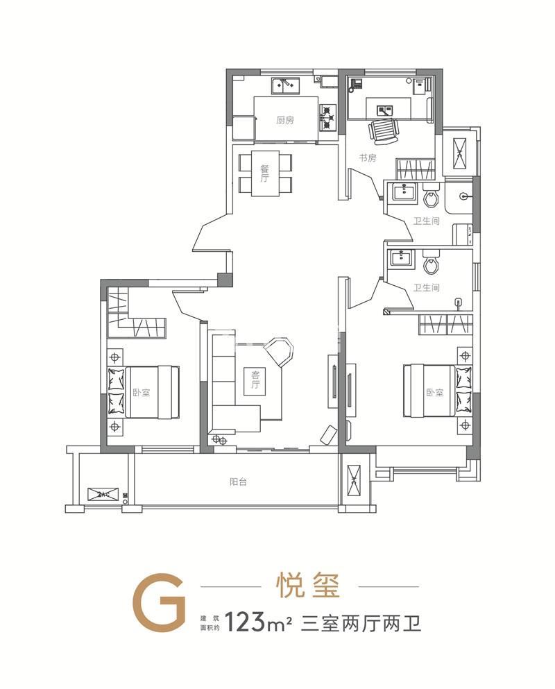 华美悦澜湾G户型123㎡三室两厅两卫