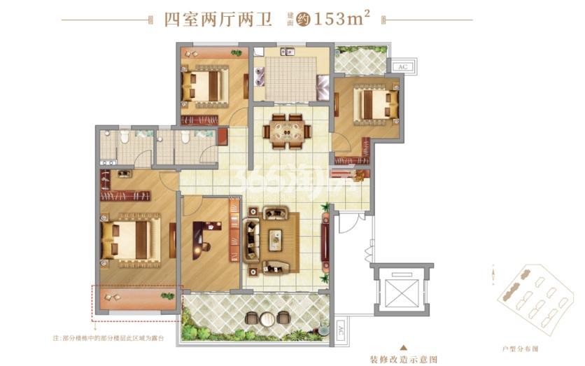 中国铁建·西派府户型图