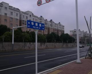 贾西新苑390平米整租毛坯