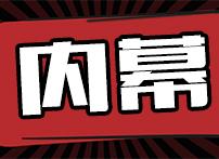 天津今年要干148件大事