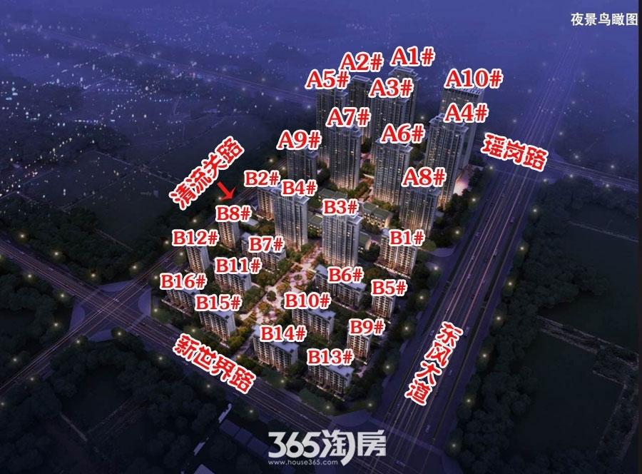 东方樾府楼栋图