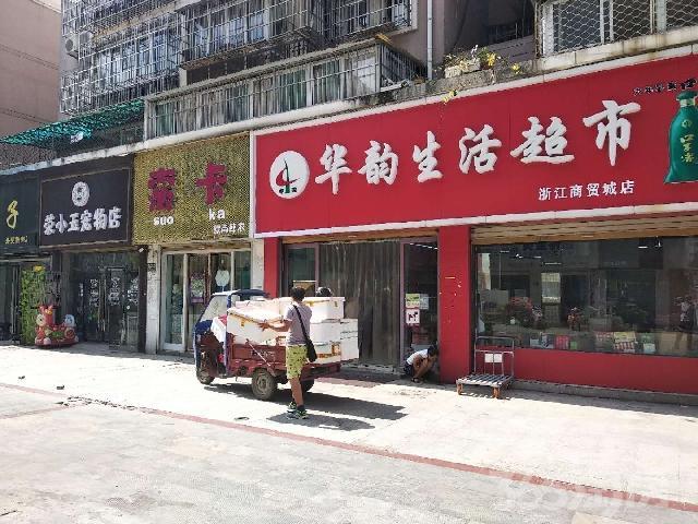 人民路浙江商贸城步行街63.23�O2004��营业中精装