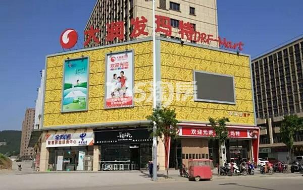 开元蓝庭项目旁的大润发玛特超市实景图(12.19)