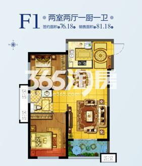 天朗蔚蓝东庭F1户型两室两厅一厨一卫81.18平