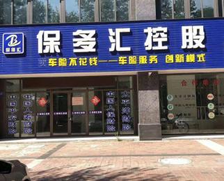 凤凰左岸 沿街门面 包租包管 前三年租金可抵扣首付 收益高